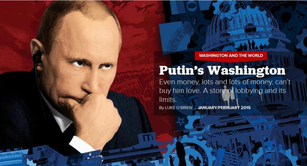 Putin.Cover